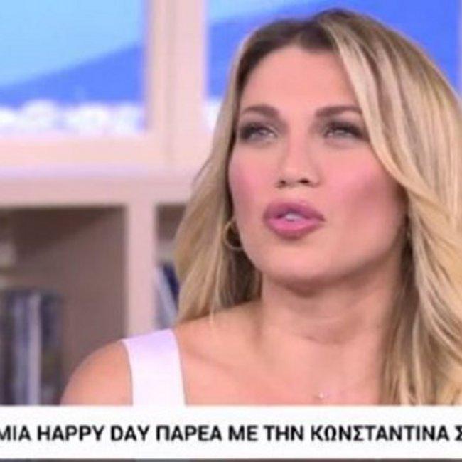 Κωνσταντίνα Σπυροπούλου: Έχω πάει πρώτο ραντεβού στα Σεπόλια για να νιώθω άνετα