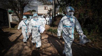 Αργεντινή: Παρατείνονται τα μέτρα περιορισμού - Ξεπέρασαν τα 20 χιλ. τα κρούσματα μόλυνσης από τον κορωνοϊό