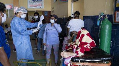 Περού: Ξεπέρασαν τους 5.000 οι νεκροί από τον κορωνοϊό