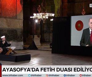 Προκαλεί και πάλι ο Ερντογάν: Σκέφτεται να κάνει δημοψήφισμα για την Αγιά Σοφιά - ΒΙΝΤΕΟ