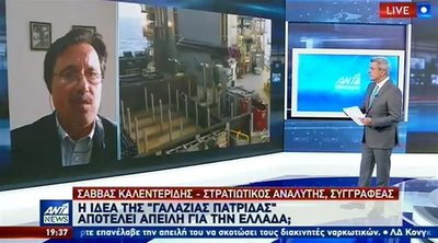 Καλεντερίδης στον ΑΝΤ1: Ο Ερντογάν έχει χάσει το «χαρτί» του αιφνιδιασμού