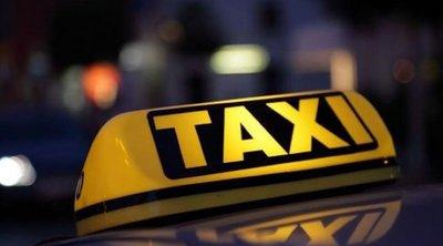 Φθηνότερες οι κούρσες των ταξί από τα αεροδρόμια - Ποιο θα είναι το κόμιστρο