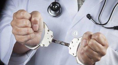 Γιατρός Κέντρου Υγείας της Αττικής και γυναίκα ιδιώτης συνελήφθησαν για παράνομες συνταγογραφήσεις