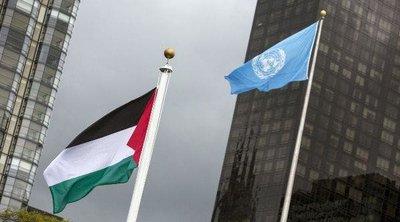 Οι Παλαιστίνιοι απευθύνουν έκκληση στον ΟΗΕ για επείγουσα χορήγηση «ανθρωπιστικής βοήθειας» στη Γάζα