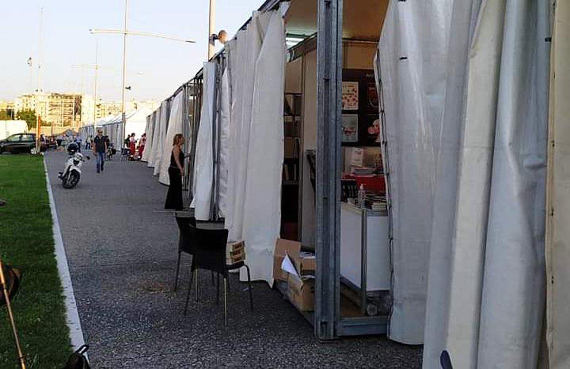 Μπαράζ ελέγχων ΣΔΟΕ-Επιθεώρησης Εργασίας στο Φεστιβάλ Βιβλίου Θεσσαλονίκης - Έκλεισαν τα περίπτερα σε ένδειξη διαμαρτυρίας