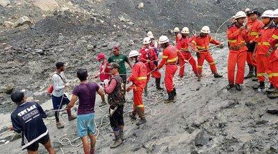 Μιανμάρ: Πάνω από 160 νεκροί και πολλοί αγνοούμενοι από κατολίσθηση σε ορυχείο νεφρίτη