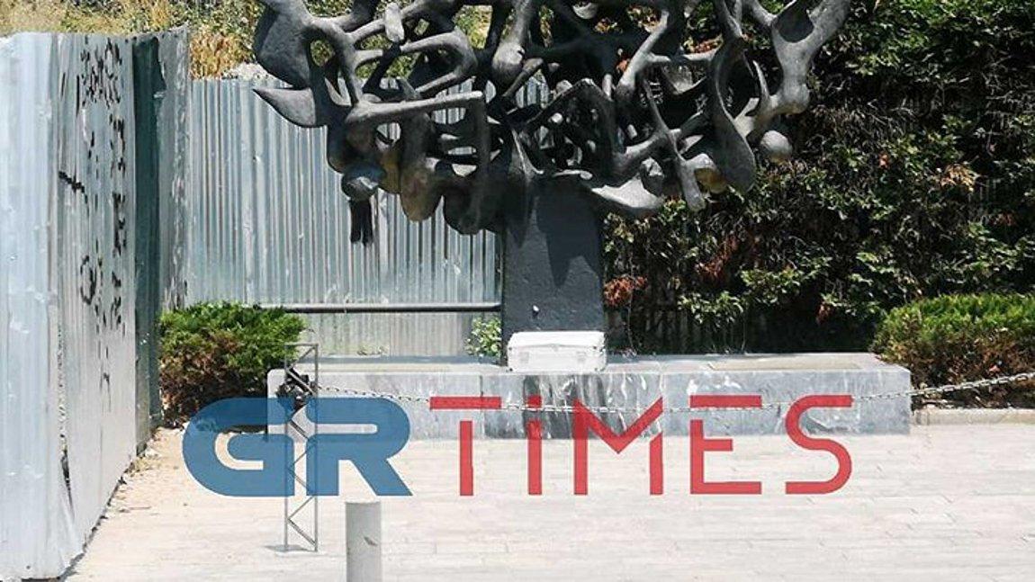 Συναγερμός στη Θεσσαλονίκη: Εντοπίστηκε ύποπτο αντικείμενο