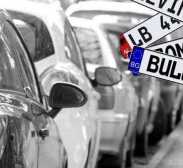 Παράνομα ένα στα τρία αυτοκίνητα με ξένες πινακίδες - Μεγάλη επιχείρηση της ΑΑΔΕ