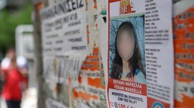 Αρπαγή Μαρκέλλας: Πώς σχολιάζει η πλευρά της 33χρονης κατηγορουμένης την κατάθεση της μαθήτριας - ΒΙΝΤΕΟ