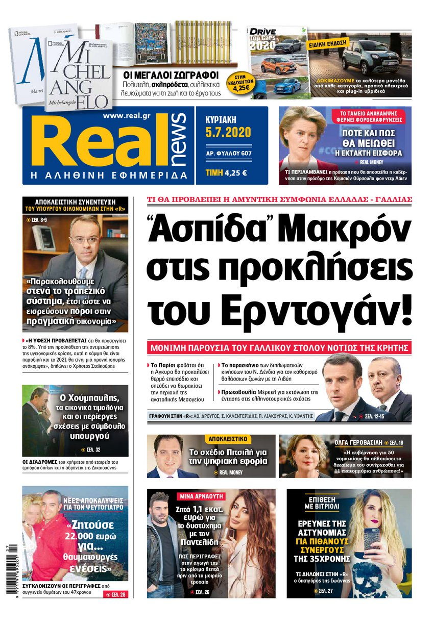 Realnews 5/7/2020