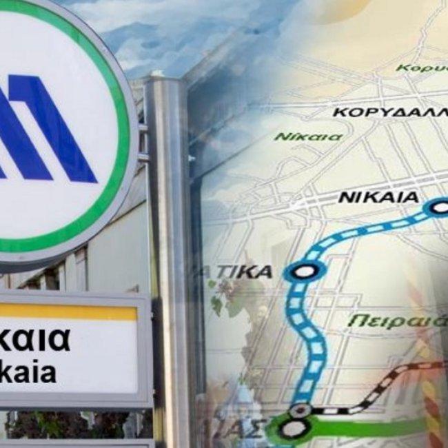 Σε λίγες ώρες τα εγκαίνια της γραμμής 3 του Μετρό μέχρι Νίκαια - Ανάσα για χιλιάδες επιβάτες