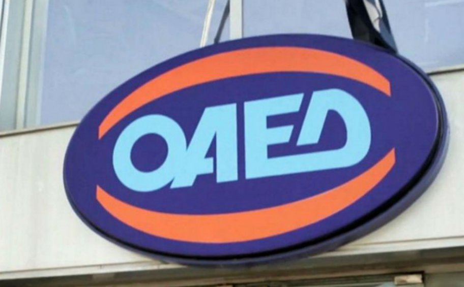 ΟΑΕΔ: Αυξημένο το ενδιαφέρον των εργοδοτών για τα νέα προγράμματα απασχόλησης - Τι δείχνουν τα στοιχεία
