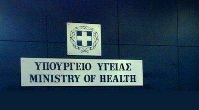 Κορωνοϊός: 75 νέα κρούσματα, τα περισσότερα σε Αττική, Θεσσαλονίκη, Χαλκιδική, Καβάλα