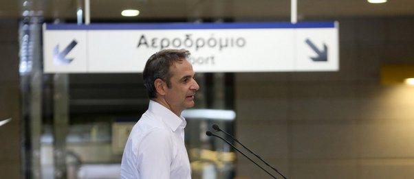 Ξεκινούν τα δρομολόγια του Μετρό από Νίκαια, Αγ. Βαρβάρα, Κορυδαλλό - Μητσοτάκης: «Προτιμούμε να μιλάνε τα έργα μας»