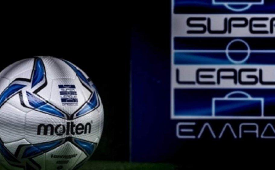 Super League 1: Παραμένει πρώτος ο Άρης - Η βαθμολογία και το πρόγραμμα της επόμενης αγωνιστικής