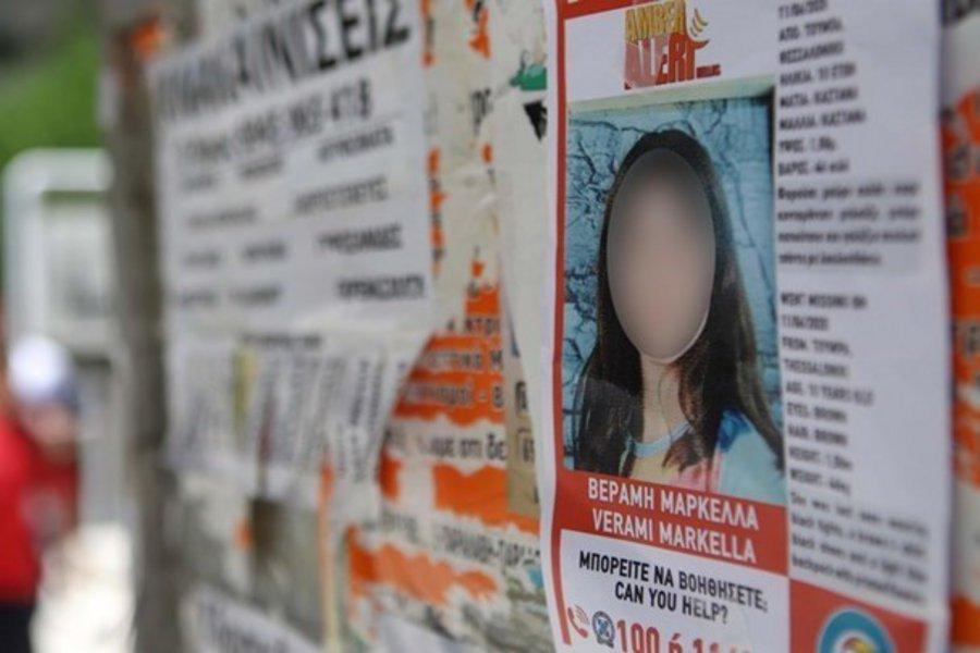 Αρπαγή Μαρκέλλας: Τι δηλώνει η 33χρονη μέσα από τη φυλακή - «Θα βγει η αλήθεια» - ΒΙΝΤΕΟ