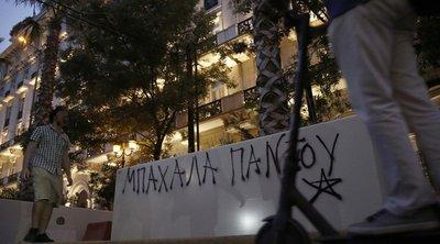 Μεγάλος Περίπατος: Έβαψαν και ξήλωσαν ζαρντινιέρες
