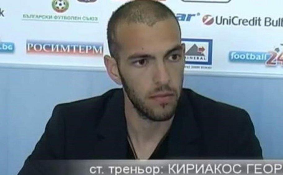 Βουλγαρία: Έλληνας προπονητής ψάχνει παίκτες μέσω social media