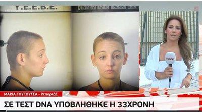 Εξελίξεις στην υπόθεση αρπαγής της Μαρκέλλας: Υποβλήθηκαν σε τεστ DNA η 33χρονη και η ανήλικη