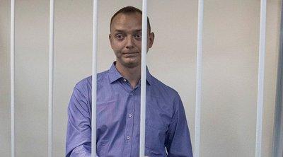 Πόλεμος Μόσχας και Ουάσιγκτον στο twitter για τις συλλήψεις δημοσιογράφων στη Ρωσία