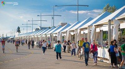 Θεσσαλονίκη: «Μετακομίζει» τον Ιούλιο το Φεστιβάλ Βιβλίου, για να γλιτώσει από τα μπουρίνια