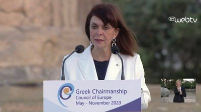 Κ. Σακελλαροπούλου: Η Προεδρία του Συμβουλίου της Ευρώπης είναι μια ξεχωριστή ευκαιρία για την Ελλάδα