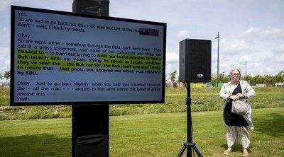 Πτήση MH17: Η ολλανδική κυβέρνηση θα προσφύγει στο Ευρωπαϊκό Δικαστήριο Δικαιωμάτων του Ανθρώπου εναντίον της Ρωσίας