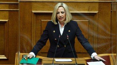 Η Γεννηματά συγκαλεί την Κοινοβουλευτική Ομάδα για την αποχή Παπανδρέου - Καστανίδη