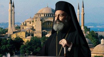 Αρχιεπισκοπή Αυστραλίας για Αγία Σοφία: Κανείς δεν μπορεί να διαγράψει την αλήθεια και την ιστορική πραγματικότητα