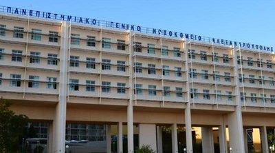 Στο νοσοκομείο της Αλεξανδρούπολης 85χρονος που βρέθηκε θετικός στον κορωνοϊό