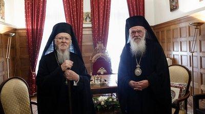 Επικοινωνία του Αρχιεπισκόπου Ιερωνύμου με τον Οικουμενικό Πατριάρχη