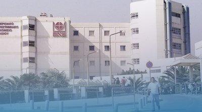 Κρήτη-Κορωνοϊός: Συναγερμός για λάθος... παιδί στο νοσοκομείο