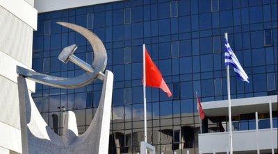 Το ΚΚΕ συγχαίρει θερμά την Ελίνα Τζένγκο για το παγκόσμιο ρεκόρ στον ακοντισμό νεανίδων