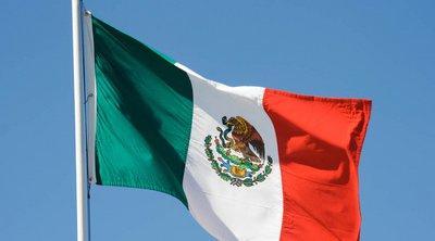 Το Μεξικό ζήτησε από το Ισραήλ την έκδοση αξιωματούχου που χειρίστηκε αμφιλεγόμενη έρευνα εξαφάνισης 43 φοιτητών