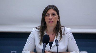 Ζωή Κωνσταντοπούλου: 4 ερωτήσεις της «Πλεύσης Ελευθερίας» προς τον Πρωθυπουργό