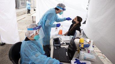ΗΠΑ: Τα Κέντρα Ελέγχου και Πρόληψης Ασθενειών κατέγραψαν 4.601.526 κρούσματα κορωνοϊού