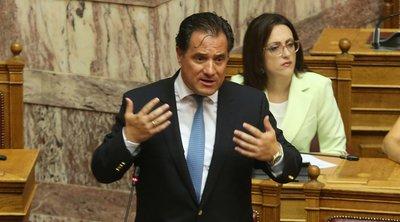 Γεωργιάδης: Δεν θα σας συγχωρήσω ποτέ ότι δεν μου κάνατε κι εμένα πρόταση δυσπιστίας. Θέλω να με μισείτε