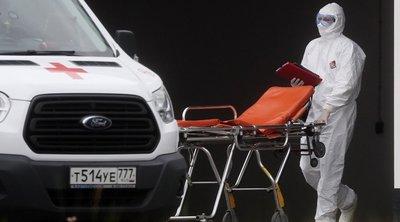 Κορωνοϊός:  Περισσότερα από 17 εκατ. κρούσματα παγκοσμίως - Πάνω από 666 χιλιάδες οι νεκροί
