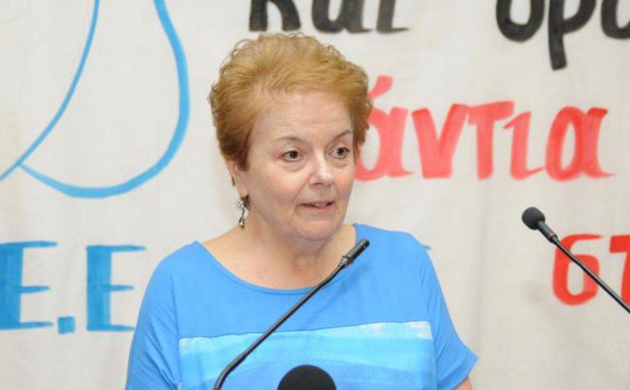 Πέθανε η πρώην βουλευτής του ΚΚΕ, Βέρα Νικολαΐδου