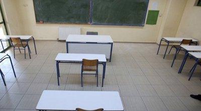 Ζαχαράκη στον realfm: Πότε θα ληφθεί η απόφαση για τη χρήση μάσκας στα σχολεία