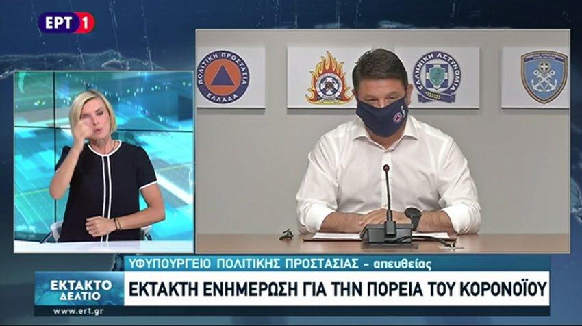 Χαρδαλιάς: Από 1/8 έως 31/8 υποχρεωτική η χρήση μάσκας σε όλους τους κλειστούς χώρους - ΒΙΝΤΕΟ