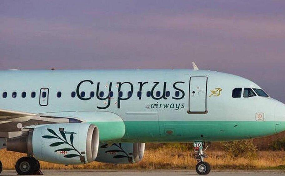 Η Cyprus Airways προχωρά σε αναστολή και μείωση πτήσεων από και προς την Ελλάδα λόγω της αύξησης κρουσμάτων κορωνοϊού