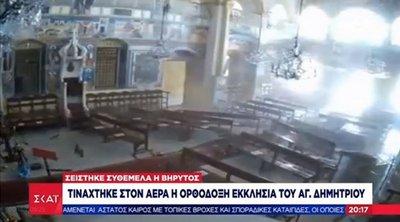 Βηρυτός: Σοβαρές ζημιές σε ορθόδοξες εκκλησίες -
