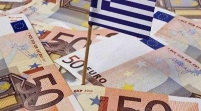 Έντοκα γραμμάτια: Με αρνητικό επιτόκιο δανείσθηκε το Δημόσιο
