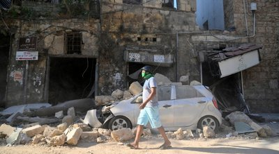 Οι Λιβανέζοι δείχνουν την αλληλεγγύη τους προσφέροντας σπίτια ή δωμάτια σε όσους έμειναν άστεγοι από την έκρηξη στη Βηρυτό