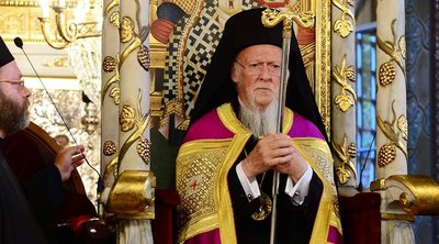 Τηλεφωνική επικοινωνία Βαρθολομαίου με τον Πατριάρχη Αντιοχείας