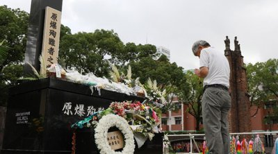 Ιαπωνία: 75 χρόνια μετά τη ρίψη της ατομικής βόμβας στο Ναγκασάκι