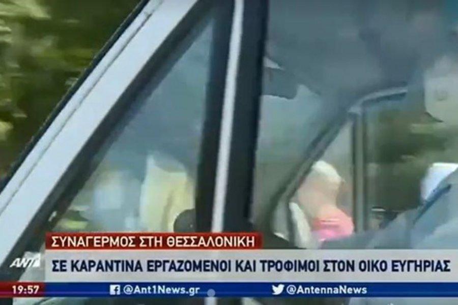 Κορωνοϊός: Ανησυχία για τα κρούσματα στο γηροκομείο στη Θεσσαλονίκη - Πώς διαπιστώθηκε το πρώτο - BINTEO