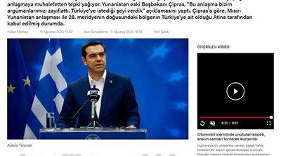 Ελληνοτουρκικά: Το σχόλιο της «Yeni Safak» για το άρθρο του Αλέξη Τσίπρα