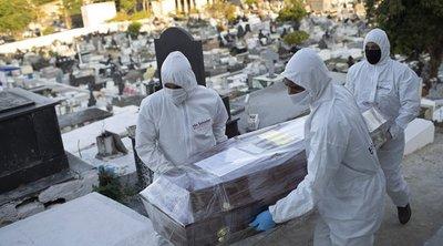 1.113 νέοι θάνατοι τις προηγούμενες 24 ώρες στη Βραζιλία, ο μεγαλύτερος αριθμός από τις 2 Σεπτεμβρίου